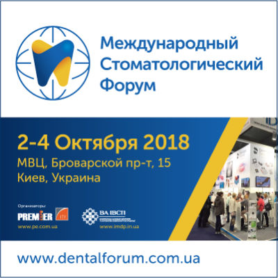 Dental_Forum_fb_400X400_rus-01